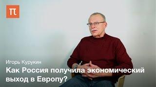 Северная война Игорь Курукин