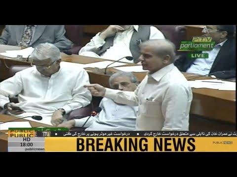 Opposition Leader Shehbaz Sharif addresses National Assembly session | Part 2 | 24 September 2018