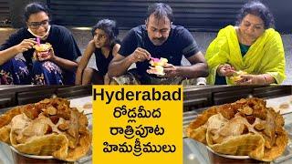Cream stone icecream in Hyderabad/వినాయక చవితి శుభాకాంక్షలు/Tasty yummy/ Ice Cream making