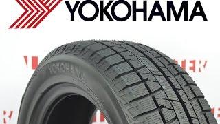✔ Yokohama Ice Guard IG50 зимние шины ➨ОБЗОР от Lester.ua