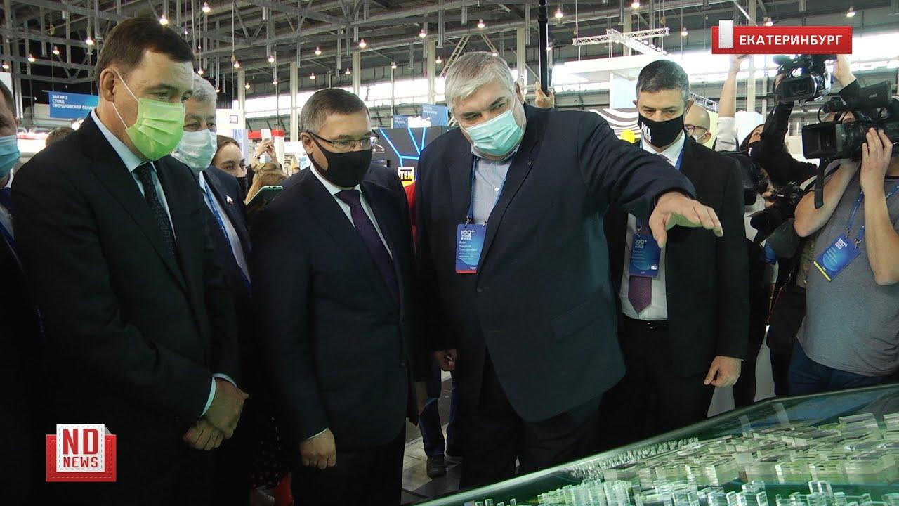 Министру строительства РФ на форуме 100+ показали новый район Екатеринбурга