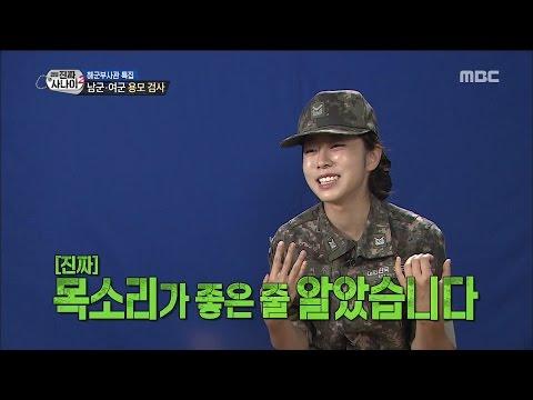 [Real men] ?? ??? – Seo Ji-Soo Didn't know what irony 20160821