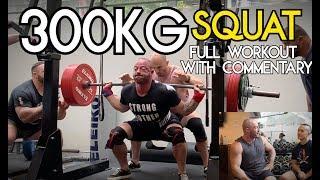 SQUAT ACTIVATIONS | Sebastian Oreb Squats 300kg x 5