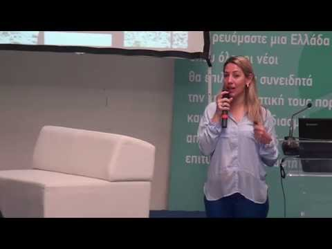 Job Fair Athens 2015 - Ομιλία Accenture (2η ημέρα)