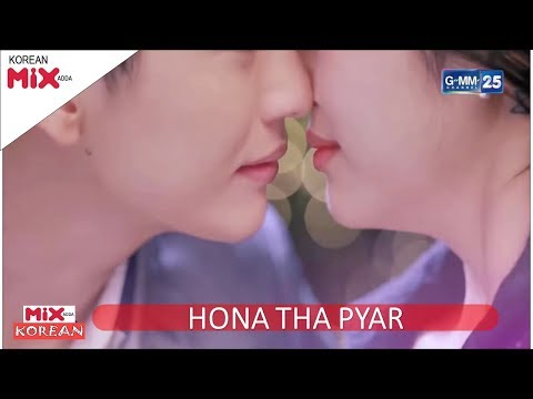 Hona Tha Pyar - Bol - Atif Aslam  Hadiqa Kiani - korean mix romantic song - love song Mp3