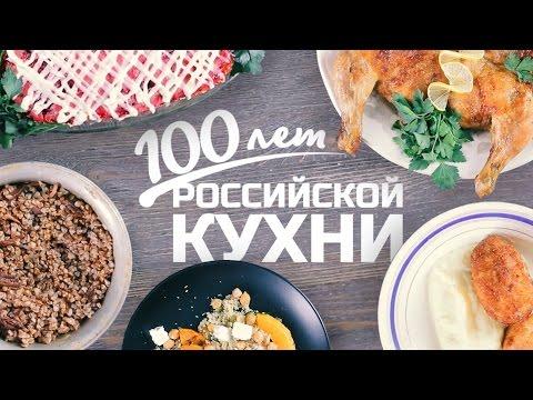 2016 рецепты блюд