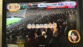 嵐のワクワク学校2015の映像です。嵐の松本潤さんが、Hey!Say!JUMPの後...