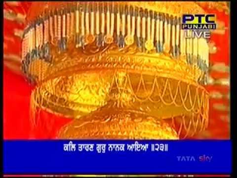 Kal Taaran Guru Nanak Aaya - Bhai Satnam Singh Ji Koharka Hazoori Ragi Sri Darbar Sahib