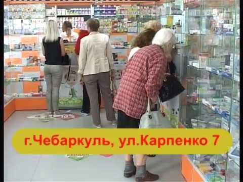ЖИВИКА Чебаркуль на ул. Карпенко 7 и Мира 21