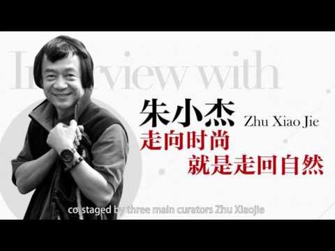 CIFF (China International Furniture Fair) Guangzhou & Shanghai