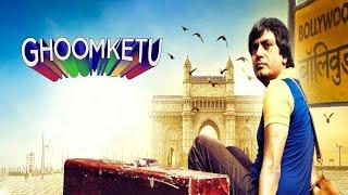 Ghoomketu Full Movie Amazing Facts | Ragini Khanna | Nawazuddin Siddiqui