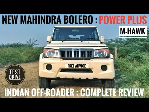 NEW MAHINDRA BOLERO 2017 POWER PLUS DETAILED REVIEW, TEST DRIVE, PRICE