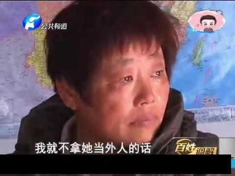 [China Today]受不了丈夫,女人离家出走8年不回家!
