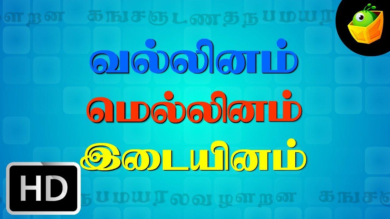 Kasada Thapara | Chellame Chellam | Tamil Rhymes For Kutties