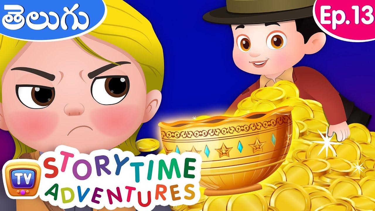 మాయా పాత్ర (The Magical Bowl) - Storytime Adventures Ep. 13 - ChuChu TV