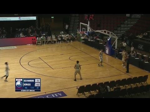 The Terrific 12 – Day 1 Game 4: PBA D League All Stars vs Ryukyu Golden Kings