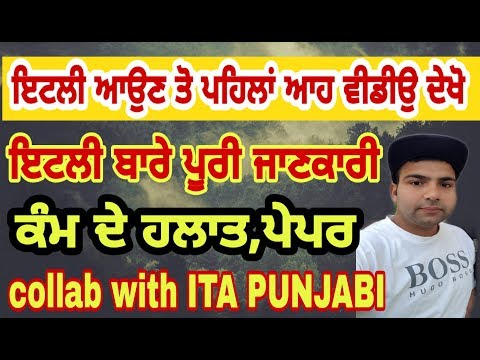 Italy Punjabi Paris To Collab ITA PUNJABI kulbir Papers News Punjabi Work,Money,immigration update