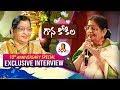 Singer P Susheela Exclusive Interview | Vanitha TV 10th Anniversary Celebrations
