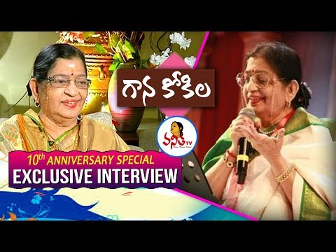 Singer P Susheela Exclusive Interview | Vanitha TV 10th Anniversary Celebrations