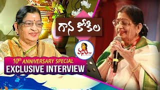 Singer P Susheela Exclusive Interview   Vanitha TV 10th Anniversary Celebrations