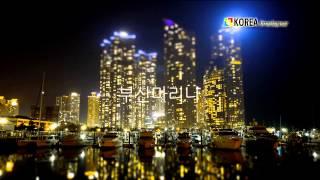Korea Timelapse - Enjoy Busan Timelapse, Busan - PdkangPhotography
