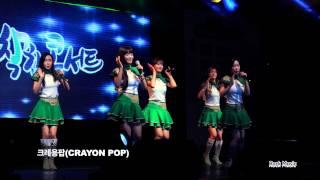 크레용팝(Crayon Pop)[직캠]어이@Rock Music