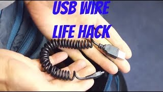 USB Wire Life Hack || 2 Minute DIY || Life Hack HD || 2017