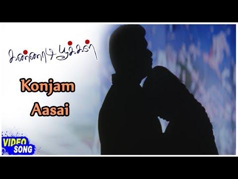Nanjupuram- Ethiriyae Adakka Song by APITamilSongs