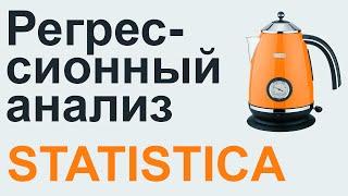 видео Общий анализ логистической системы предприятия