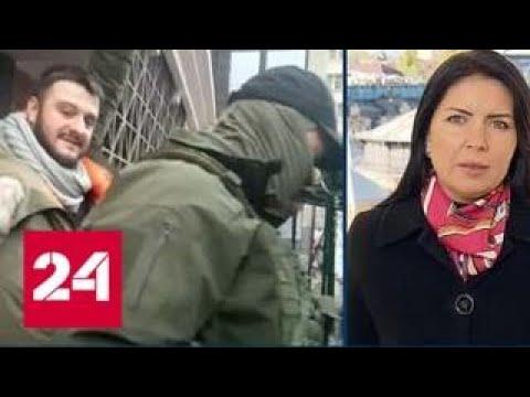 Сын министра внутренних дел Украины Авакова провел ночь в изоляторе - Россия 24