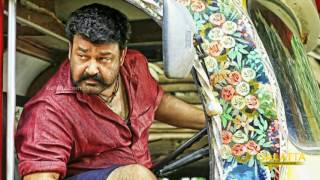 Mohanlal's next releasing in Tollywood
