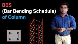 B.B.S OF COLUMN (Column Reinforcement Details)