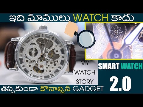 Smartest Of Smart Watches With No Battery | Cheap & Best Mechanical Wrist Watch - Telugu Vlogs
