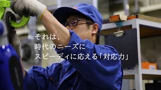 入江株式会社様 会社案内ムービー
