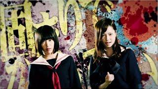 【MV】マジすかFight Short ver. / AKB48[公式] thumbnail