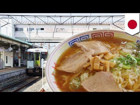 列車「喜多方ラーメン」号?JR会津若松駅の電光掲示板で誤表示 その原因は