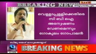 Bar Owner Biju Ramesh & Gokulam Gopalan Speaks To Media - Live