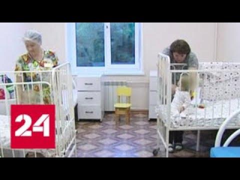 Брошенные в хостеле: малышам сделают ДНК-экспертизу и передадут приемной семье - Россия 24