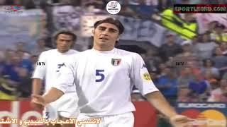 نهائي أمم أوروبا 2000 - ايطاليا ضد فرنسا - مباراة مجنونة