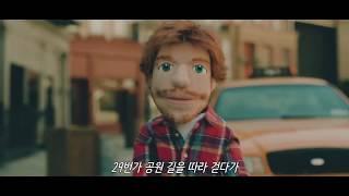 에드 시런 (Ed Sheeran) - Happier 가사번역 by 영화번…