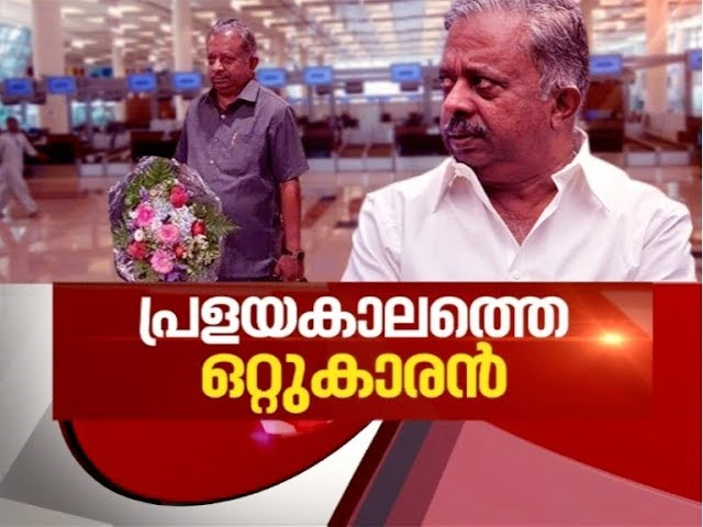 Germany visit amid flood: What actions will take against K Raju? | News Hour 20 Aug 2018