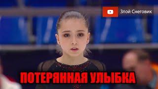 ДА ГДЕ Ж ЭМОЦИИ Камила Валиева Контрольные Прокаты 2020 Произвольная