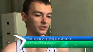 В Харькове рухнул балкон жилого дома(http://objectiv.tv/150513/84128.html - Женщин, которые пострадали при обвале балкона, к концу недели выпишут из больницы..., 2013-05-16T00:16:24.000Z)
