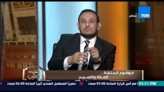 الكلام الطيب - الشيخ رمضان يوضح أهمية الصلاة والتسبيح