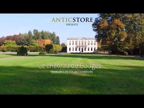 Le château de Bouges - Anticstore
