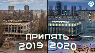 Pripyat is flourishing before your eyes this winter! Chernobyl - recovery