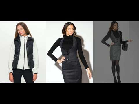 С чем носить женский жилет