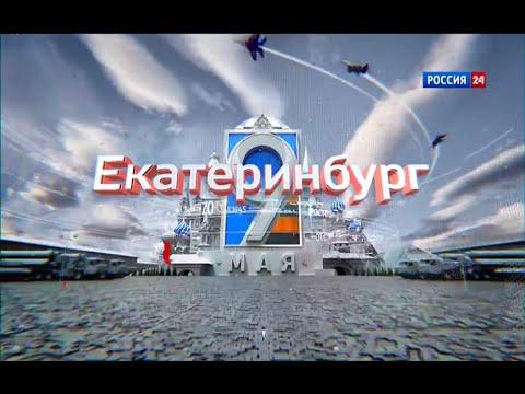 Парад Победы на Красной Площади 9 мая 2015 года - YouTube