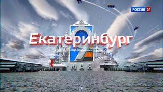 Парад Победы в Екатеринбурге 9 мая 2015