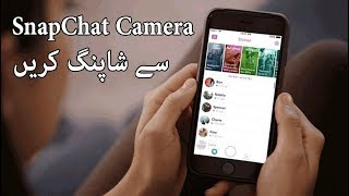 Snapchat Camera Feature | YouTube Music for Android | Vivo V9 Pro with 6GB RAM